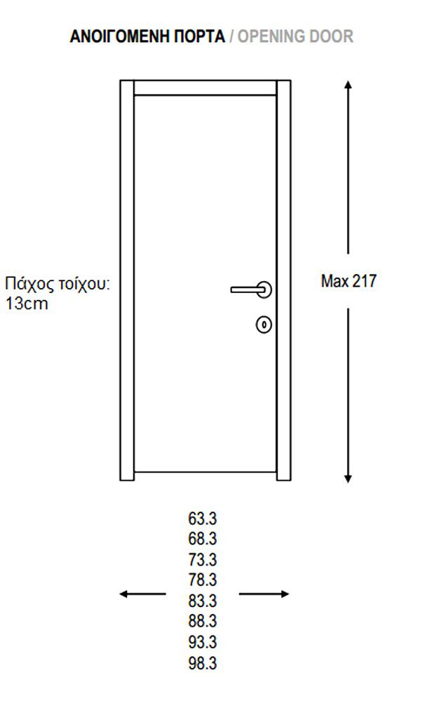 ΠΟΡΤΑ OPTIMA 8802