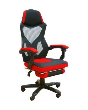 Πολυθρόνα Gaming με Υποπόδιο  BS6220