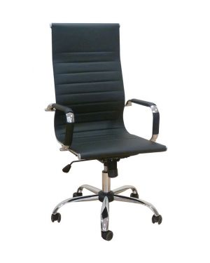 Πολυθρόνα Γραφείου A8200