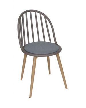 Καρέκλα Μεταλλική Lion
