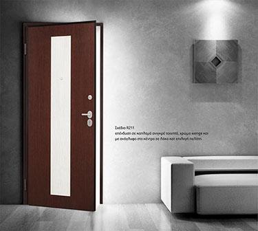 Θωρακισμένη πόρτα ασφαλείας R211