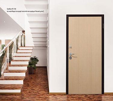 Θωρακισμένη πόρτα ασφαλείας R-114