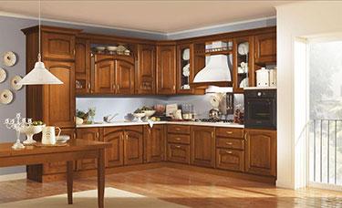Κουζίνα Atena
