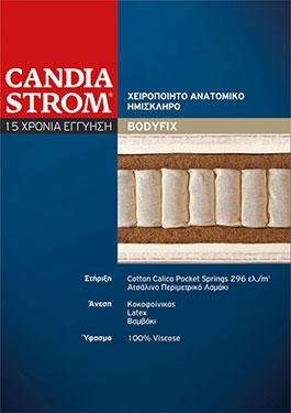 Candia Strom Baby Bodyfix από 61 έως 70 εκ.