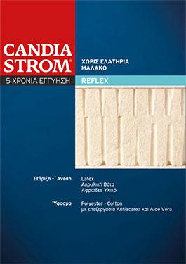 Candia Strom Baby Reflex έως 60 εκ.